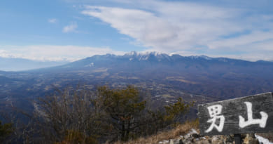 八ヶ岳の展望男山