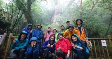 縄文杉登山