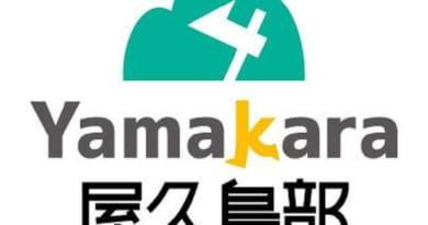 Yamakara屋久島