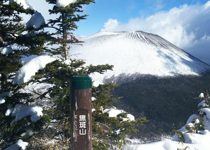 黒斑山雪山登山