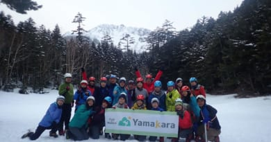 雪の天狗岳登頂ツアー