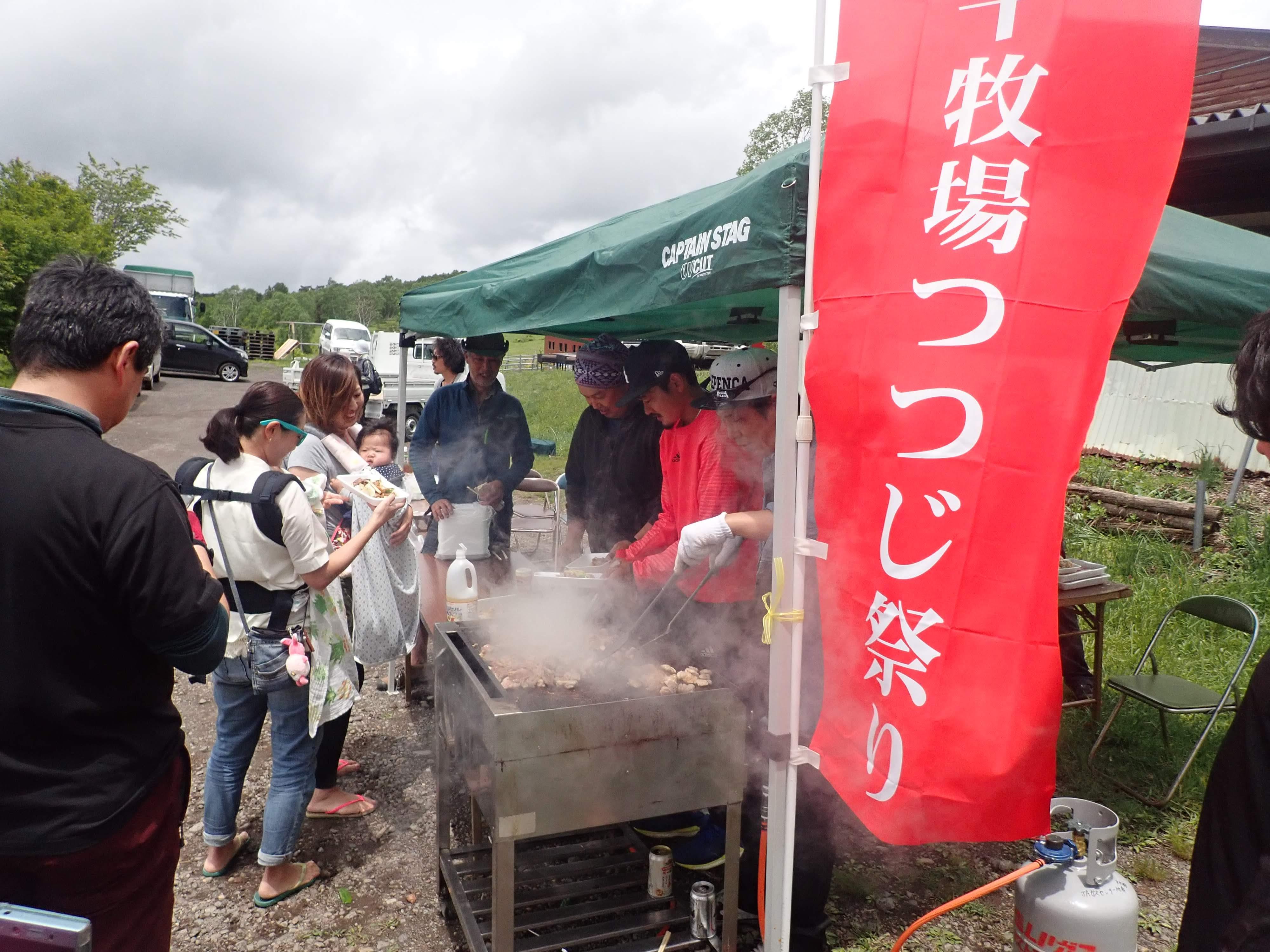 根子岳・四阿山 菅平牧場