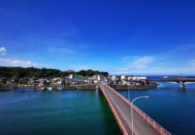Yamakara屋久島からの景色