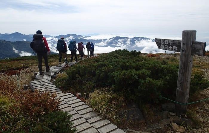 【Yamakara通信0920】初秋の山へようこそ
